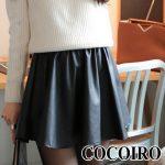 お勧めの韓国レディースファッション。レザーのオルチャンスカート。
